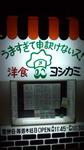 110830_200419.jpg